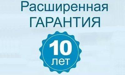 Расширенная гарантия на матрасы Промтекс Ориент Санкт-Петербург