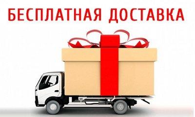 Доставка матрасов бесплатно Санкт-Петербург